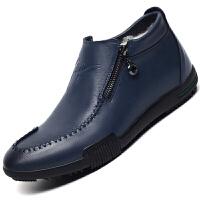 冬季新款男士棉鞋真皮羊毛一体加绒防滑保暖鞋高帮商务休闲棉皮鞋 黑色/套脚 8815