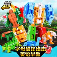 包邮数字变形玩具金刚战队合体机器人益智套装全套男孩4岁字母恐龙0-9