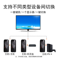 KVM切换器二进一出键盘鼠标USB共享器vga监控电脑视频2口切屏器显示屏幕转换器
