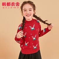 韩都衣舍童装2019冬装新款女童韩版儿童半高领大童毛衣纯棉针织衫
