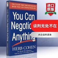华研原版 谈判无处不在 英文原版经管书籍 You Can Negotiate Anything 谈判天下 全英文版进口