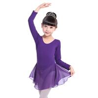儿童舞蹈服 秋冬长袖幼儿舞蹈网纱裙棉质女孩练功芭蕾舞裙 紫色-长袖-开档 4XL