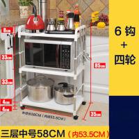 厨房置物架落地调料用品不锈钢 2层微波炉架子收纳架烤箱架