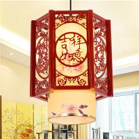 中式小吊灯实木楼梯过道走廊灯具复古仿羊皮吧台单头阳台灯笼吊灯