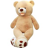 毛绒玩具北极熊大号抱枕公仔泰迪熊玩偶布娃娃玩偶靠垫生日礼物女羽绒棉70cm
