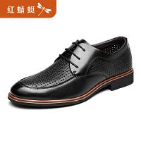 红蜻蜓男鞋夏季透气镂空皮鞋男真皮商务休闲皮凉鞋男