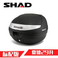 shad夏德尾箱摩托车后备箱通用gw250/33/39/48巧格i小牛赛艇夏得