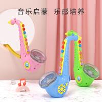 宝丽玩具萨克斯 儿童小喇叭吹奏乐器 宝宝玩具1-3岁婴儿 乐器套装