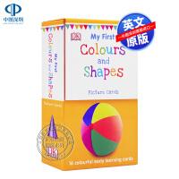 英文原版 DK认读卡:颜色与形状 My First Colours and Shapes 低幼儿童英语启蒙认知卡片 亲子