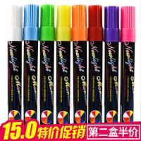 荧光板专用荧光笔6mm POP笔彩色记号笔玻璃板笔发光黑板笔水性笔