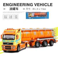 合金工程车玩具儿童仿真汽车运输车拖车挖掘机模型塑料工程车男孩