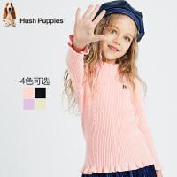 【7折价:97.3元】暇步士童装秋季新款女童打底衫时尚简约甜美花边线织打底衫儿童打底衫
