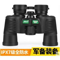 手机拍照望远镜军事装备双筒望远镜高倍高清微光夜视非红外用军标充氮防水
