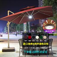 户外遮阳伞庭院伞阳台太阳伞摆摊罗马太阳能伞带LED灯方形3米大伞