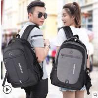 时尚双肩包男背包女韩版潮高中学生书包大容量休闲旅行包商务男电脑包