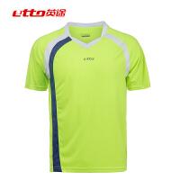 英途etto光板足球队服T恤 短袖足球服上衣SW1105