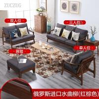 zuczugZUCZUG北欧实木沙发三人位布艺沙发可拆洗单人沙发椅组合简约客厅家具