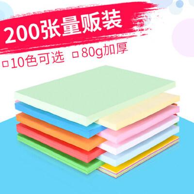 200张玛丽A4彩色复印纸80克幼儿园儿童小学生长方形叠纸手工折纸剪纸办公家用彩纸打印纸 10色可选 200张量贩装 80g加厚