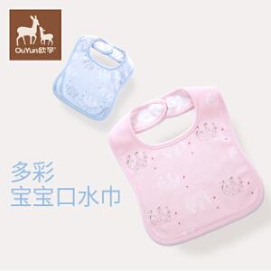 欧孕婴儿防溢奶巾围嘴饭兜吃饭口水巾防水纯棉