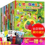 他们在哪里2-6岁专注力训练游戏书幼儿早教益智找不同记忆注意力3-4-5-7岁宝宝书籍儿童隐藏的图画捉迷藏德国小学生思