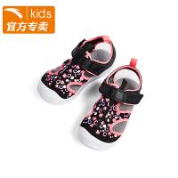 安踏童鞋男女小童凉鞋 2019新款夏季儿童凉鞋0-3岁包头沙滩鞋凉鞋