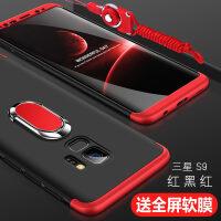 优品 三星s9手机壳S9plus保护套S9+前后全包SM一G9650/DS防摔硬壳G9600