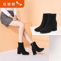 【红蜻蜓领�涣⒓�150】红蜻蜓女鞋冬季新款时尚女短靴粗跟绒面高跟加绒保暖女靴
