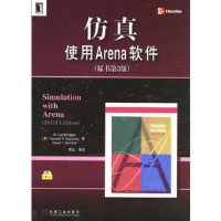 【二手书9成新】仿真使用Arena软件凯尔顿 ,周泓9787111198000机械工业出版社