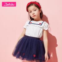 【3折价:132】笛莎女童夏装套装2019新款女孩童装女大童洋气儿童短袖t恤两件套