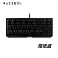 Razer雷蛇键盘 BlackWidow X 黑寡妇蜘蛛机械键盘(绿轴),无光竞技版(87键无光)/无光版(104键无