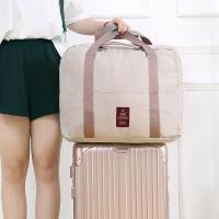 可折叠旅行收纳袋手提行李包女行李箱挂包出差大容量多功能收纳包 大