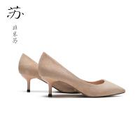裸色名媛风尖头春季高跟鞋细跟单鞋2018新款韩版百搭少女中跟5cm 裸杏色 5cm