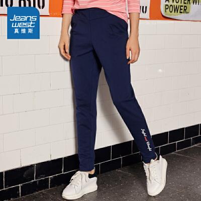 [返场狂欢,限11.12-11.14]真维斯女装 2018秋装新款 针织橡筋印花哈伦休闲长裤针织印花休闲裤