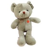 泰迪熊公仔布娃娃毛绒玩具 结婚庆典公司活动礼物 彩色熊