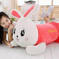 兔子毛绒玩具 可爱大号抱枕公仔布娃娃小白兔玩偶礼物女孩 甜甜兔可拆洗 经典红 大号 1.1米
