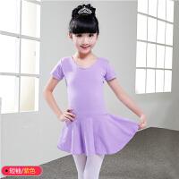 儿童舞蹈服装女练功服演出服短长袖芭蕾舞裙健美操连体紧身衣