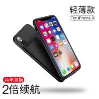 iPhoneX背夹充电宝苹果X手机壳背夹式电池夹背x无线冲器 轻薄款-磨砂黑