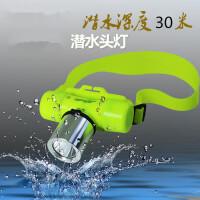 20180719172326106Q5T6潜水充电头灯光水下防水潜水手电筒白光黄光L2照明