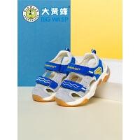 1-2-3岁婴幼儿学步机能鞋宝宝凉鞋男童包头凉鞋小童软底鞋