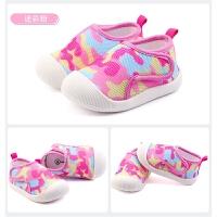 春秋季0-1-3岁男女宝宝单鞋夏季软底鞋宝宝网布鞋子学步鞋