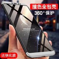 小米max3手机壳 小米max2手机壳 小米MAX2保护套 小米MAX3全包磨砂撞色拼接防摔支架硬保护壳套送钢化膜