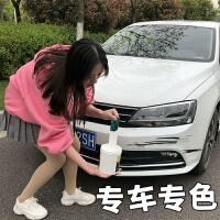 汽车描漆去痕划痕修复液神器白色油漆面修补专用车痕刮伤补漆笔膏