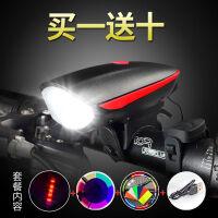 自行车灯喇叭车灯usb充电强光手电筒骑行配件夜骑山地车车前灯