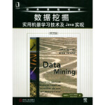 数据挖掘:实用机器学习技术及Java实现(英文版)――经典原版书库 [新西兰]威腾 机械工业出版社 978711112