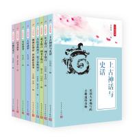 中华典籍故事(套装共9册)