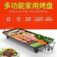 韩式烧烤炉家用电烤盘无烟不粘烤肉机室内铁板烧烤肉锅多功能烤鱼
