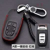 奥迪A6L钥匙包A4L奥迪A3Q3Q5Q7汽车钥匙套遥控真皮保护壳改装用品钥匙扣链 奥迪专车专用