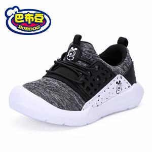 巴布豆童鞋旗舰宝宝鞋子男童机能鞋1-3岁2软底婴儿一两岁学步鞋女