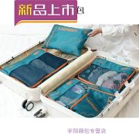 旅行洗漱包收纳包整理套装防水男女旅游出差收纳袋便携化妆包用品SN8915