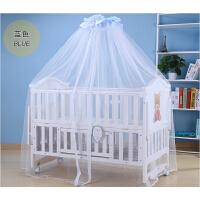 ???婴儿床蚊帐落地支架宫廷夹式儿童BB开门蚊帐